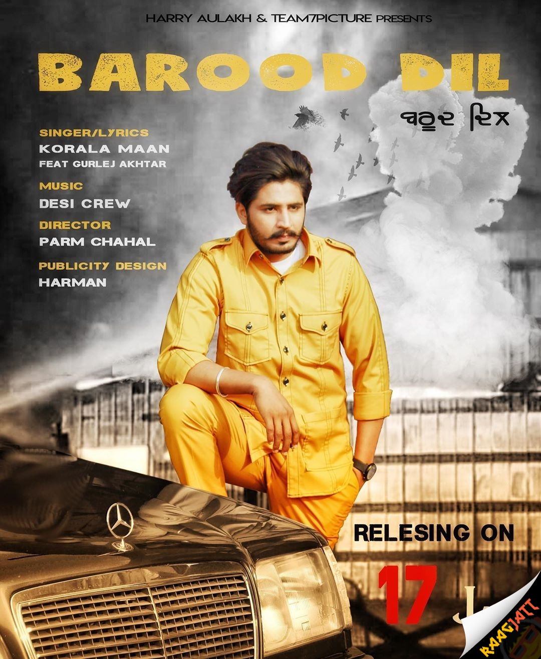 Download Barood Dil By Korala Maan,Gurlej Akhter - blogger.com