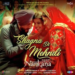 Gurdas Maan new songs with original cover photo
