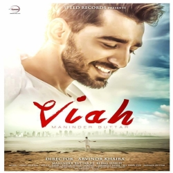 Viah (Official Song) cover mp3