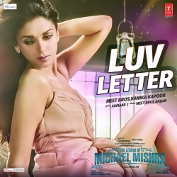 Luv Letter cover mp3