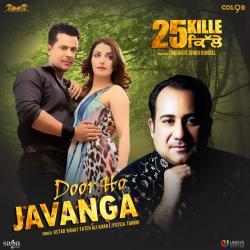 Door Ho Javanga (25 Kille) cover mp3