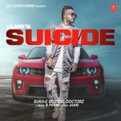 Suicide cover mp3