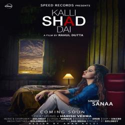 Kalli Shad Dai cover mp3