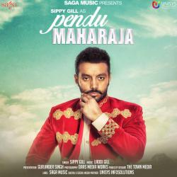 Pendu Maharaja cover mp3