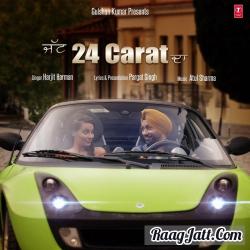 Jatt 24 Carat Da cover mp3
