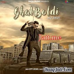 Ghat Boldi cover mp3