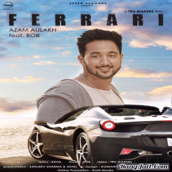 Ferrari cover mp3