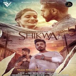 Shikwa cover mp3