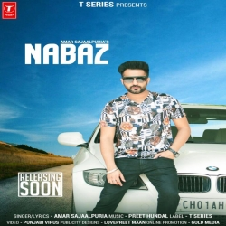 Nabaz cover mp3