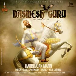 Dasmesh Guru cover mp3