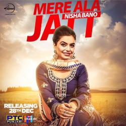Mere Ala Jatt cover mp3