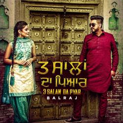 3 Salan Da Pyar cover mp3