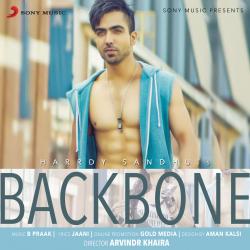 Backbone cover mp3