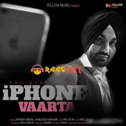 iPhone Vaarta cover mp3