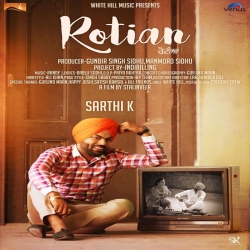 Rotian cover mp3