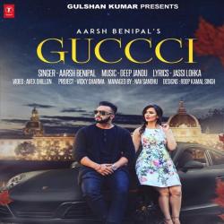 Guccci cover mp3