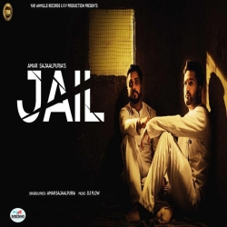Jail cover mp3