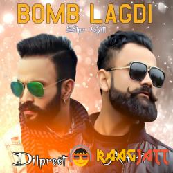 Bomb Lagdi cover mp3