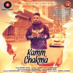 Kamm Chakma cover mp3