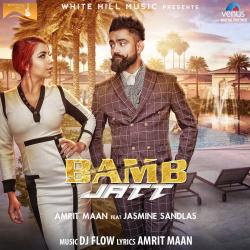 Bamb Jatt cover mp3