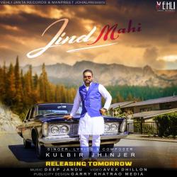 Jind Mahi cover mp3