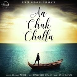 Aa Chak Challa cover mp3