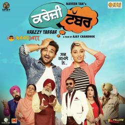 Jatt Follow Karda cover mp3