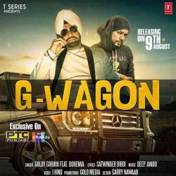 G Wagon cover mp3