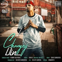 Changey Din cover mp3