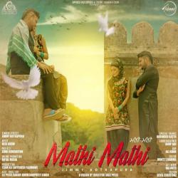 Mathhi Mathhi cover mp3