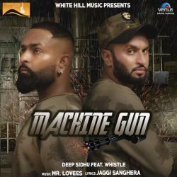 Machine Gun cover mp3