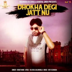Dhokha Degi Jatt Nu cover mp3