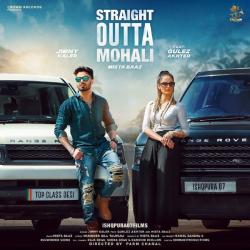 Straight Outta Mohali cover mp3