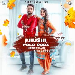 Khushi Wala Raaz cover mp3