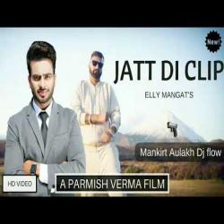 Jatt Di Clip cover mp3