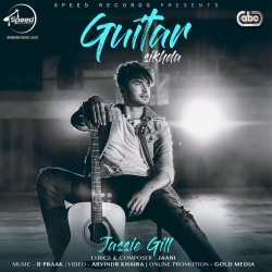 Guitar Sikhda cover mp3