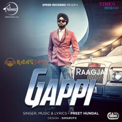 Gappi cover mp3