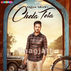 Cheta Tera cover mp3