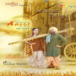 Aarsi (The Mirror) cover mp3