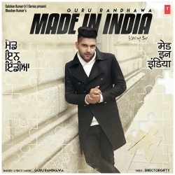 Made In India cover mp3