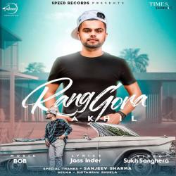 Rang Gora cover mp3
