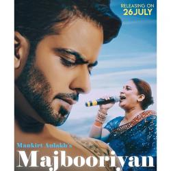 Majbooriyan cover mp3