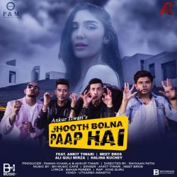 Jhooth Bolna Paap Hai cover mp3
