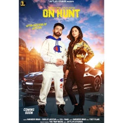 On Hunt cover mp3