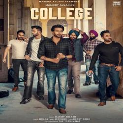 College cover mp3