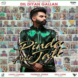 Pinda Aale Jatt cover mp3