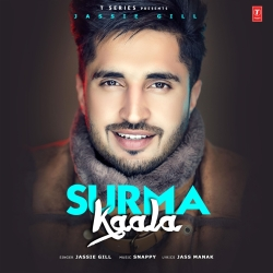 Surma Kala cover mp3