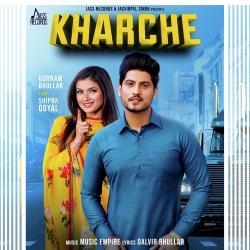 Kharche cover mp3