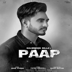 Paap cover mp3