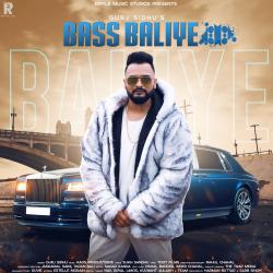 Bas Kar cover mp3
